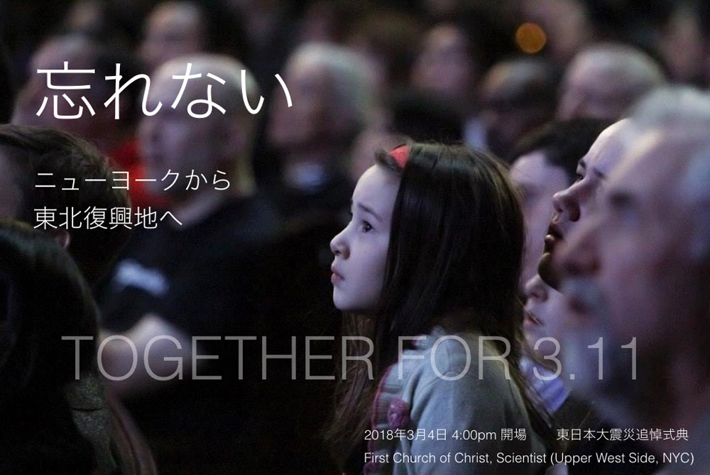 TOGETHER311-2018.012.jpg