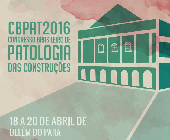 CBPAT 2016.png