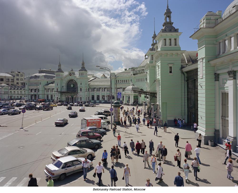 Belarusskaya Sta.jpg