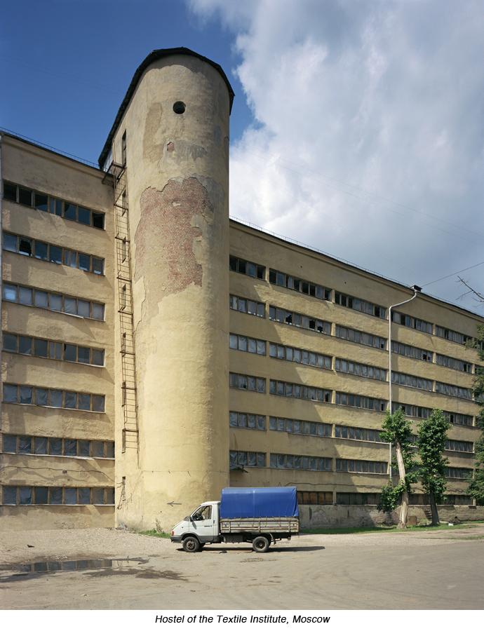 Textile Institute.jpg