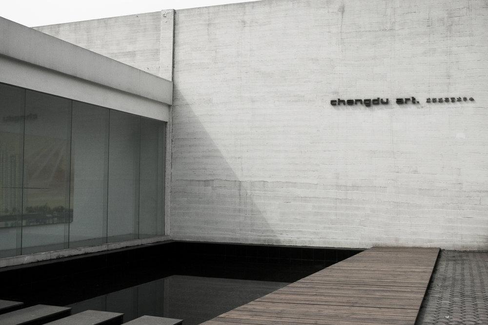 chengdu 0701.jpg