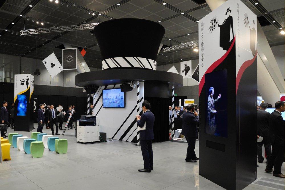 東京国際フォーラム:メインステージ