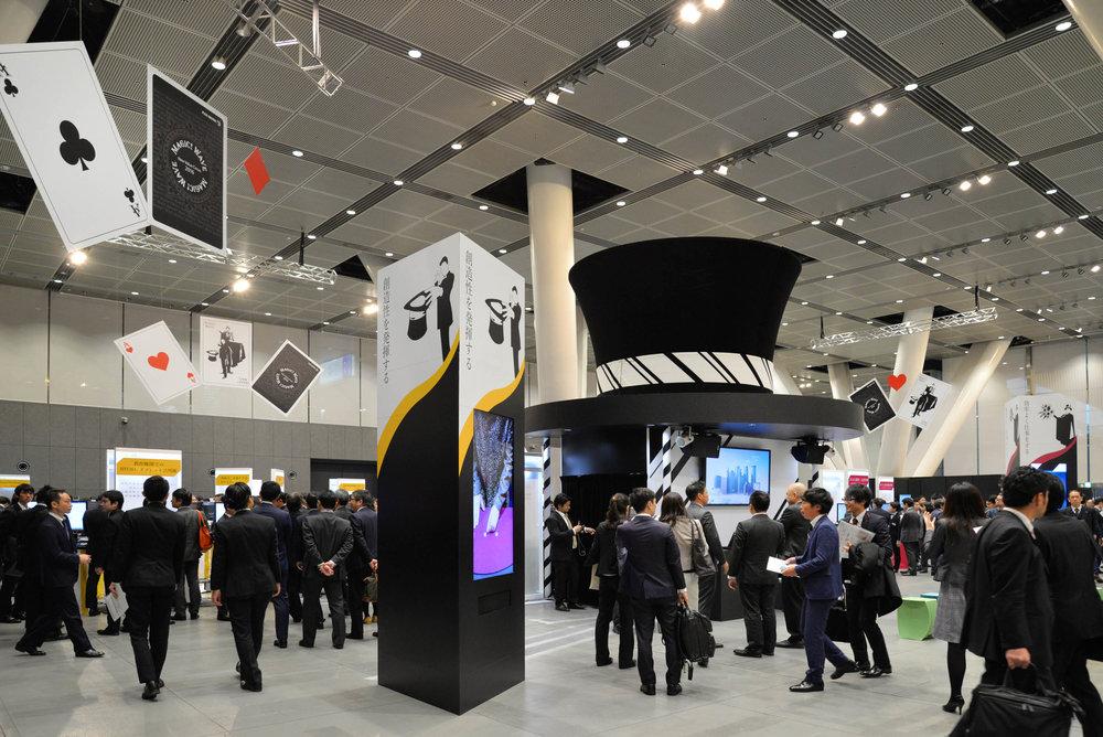 東京国際フォーラム:全体風景
