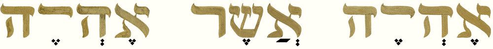 The Hebrew text