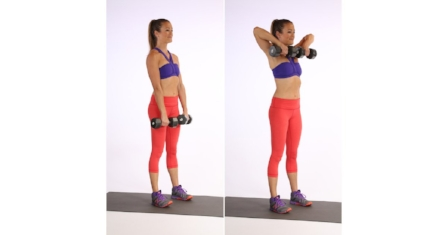 Upright Row Dumbbells