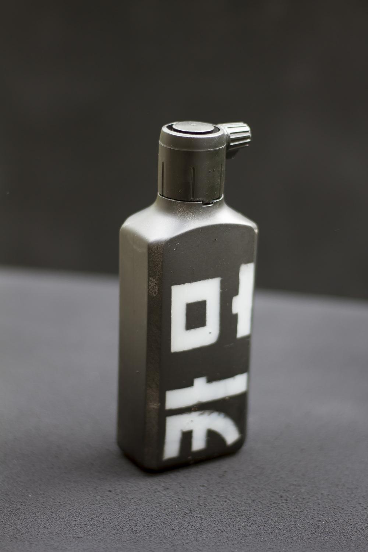anticamo_bottle2.JPG