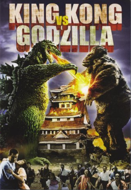King Kong vs Godzilla (I always found it weird that King Kong got top billing)