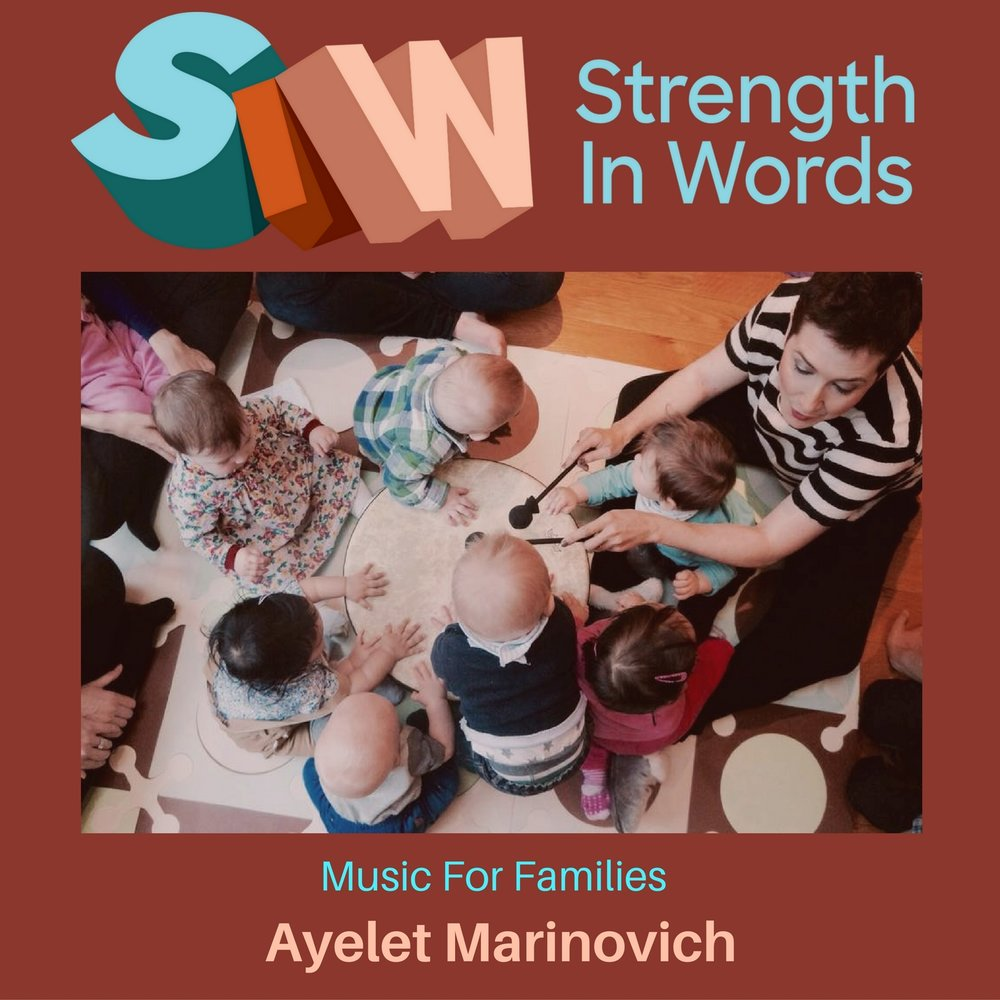 The new album from Strength In Words!  Access a place within yourself that helps you connect, create & simply play with music. Learn more about the album!