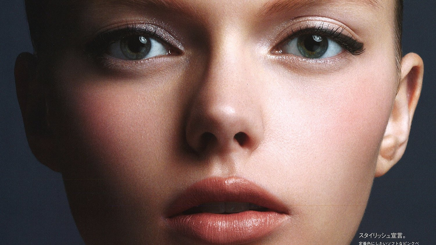 Japanese beauty tips — the french glow