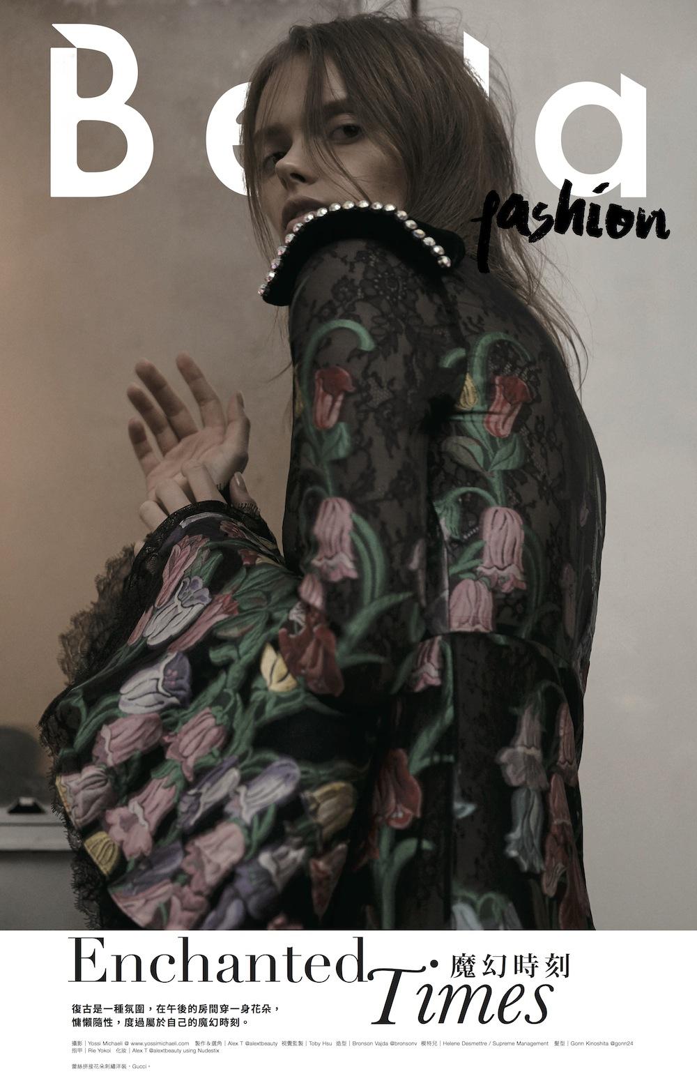 fashion well-上傳01 copy.jpg