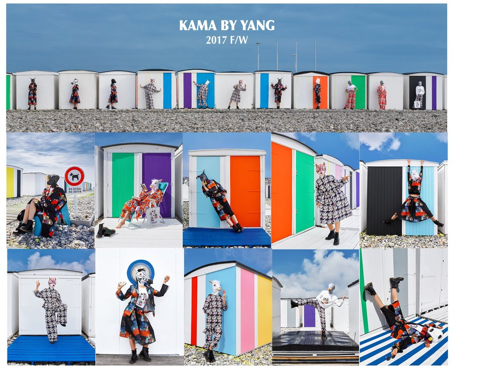 Kama By Yang 2017 F/W Collection
