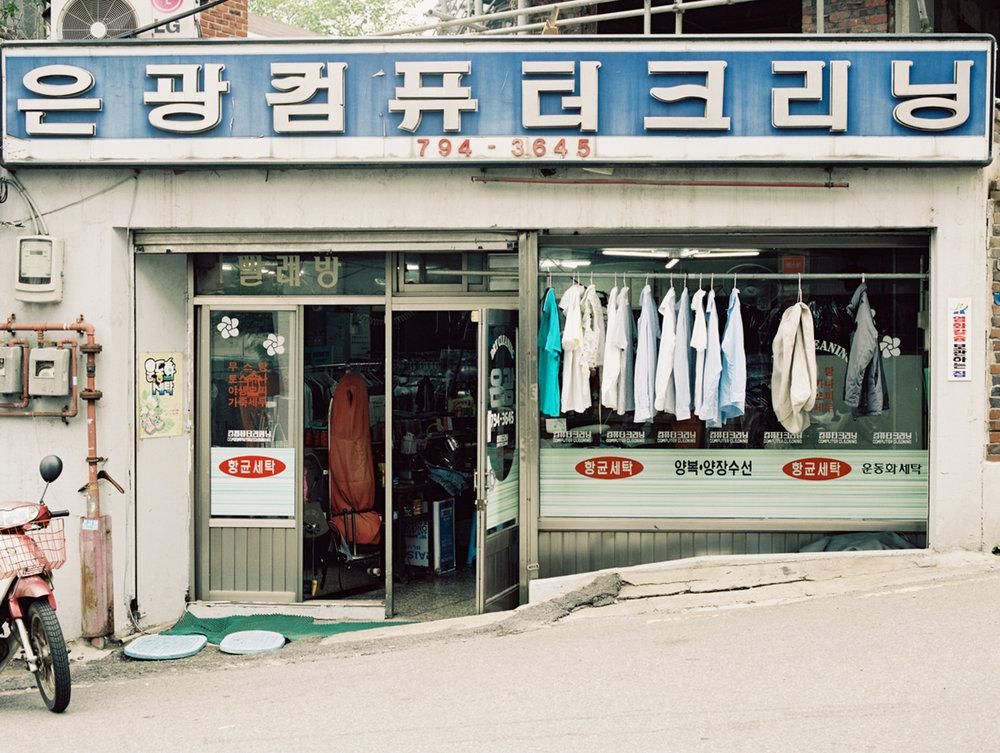 Kang_05.jpg