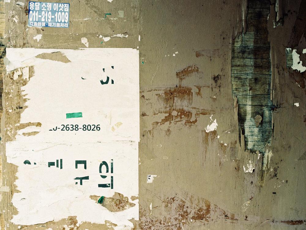 Kang_06.jpg