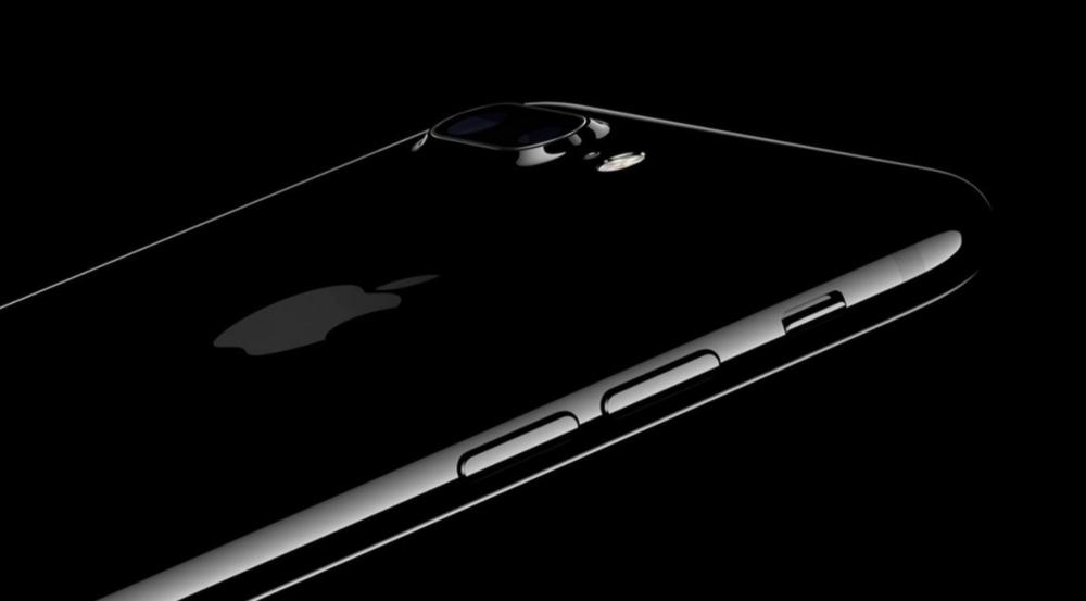 New Jet Black iPhone 7 Plus - Confirmed!