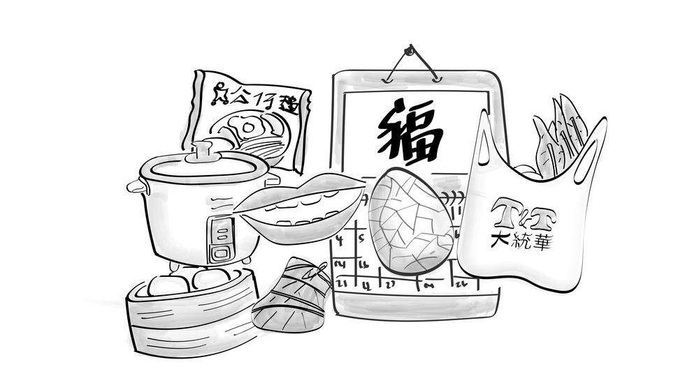 illustration section 3-01.png