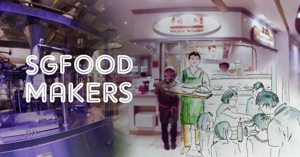 sg food makers.jpg