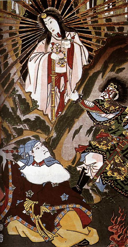 image: Wikimedia commons (  link  ).