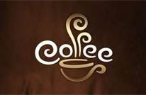 Coffee Fellowship -