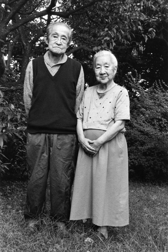 Yasushi Inoue and his wife