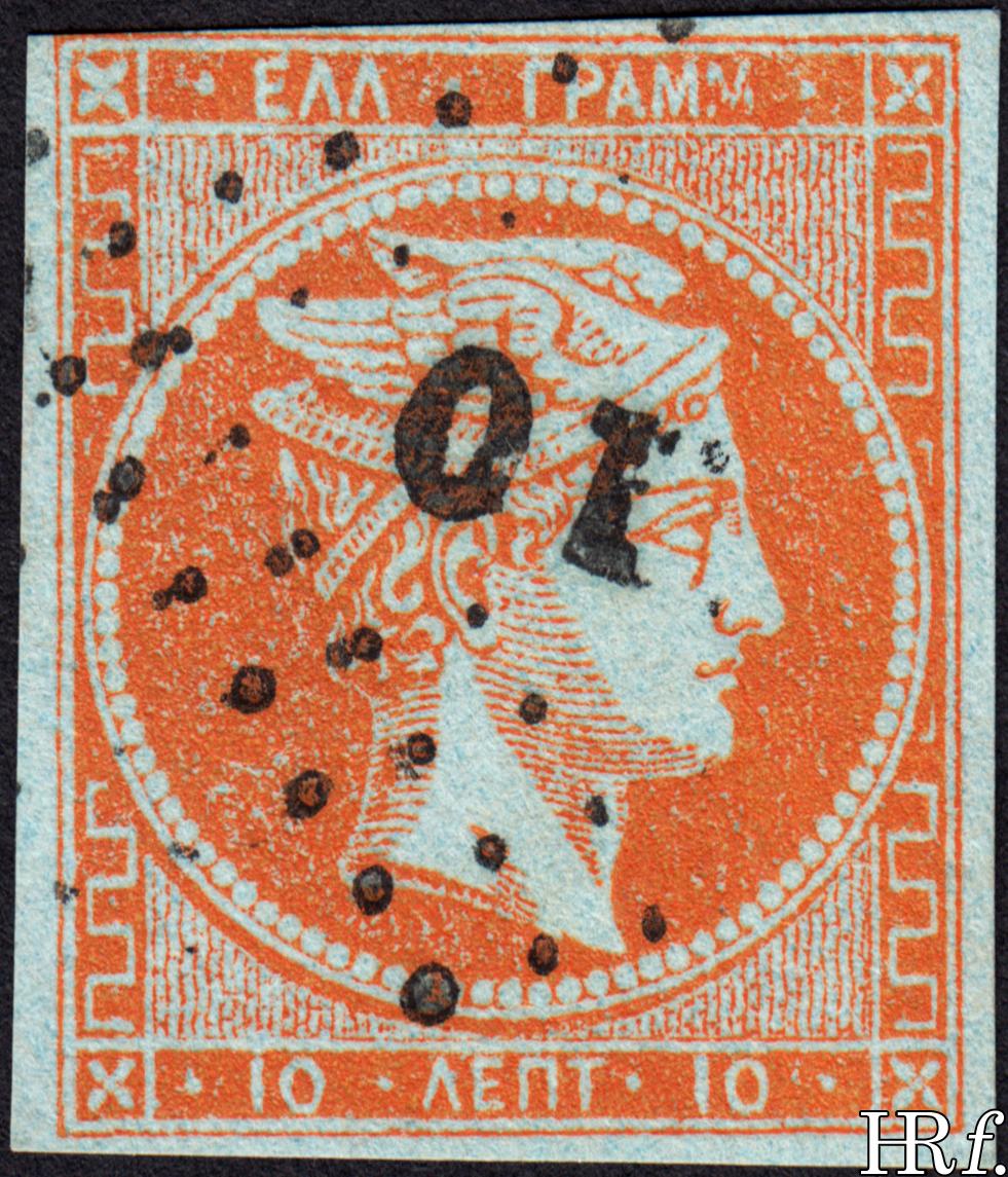 10 lepta, blue paper
