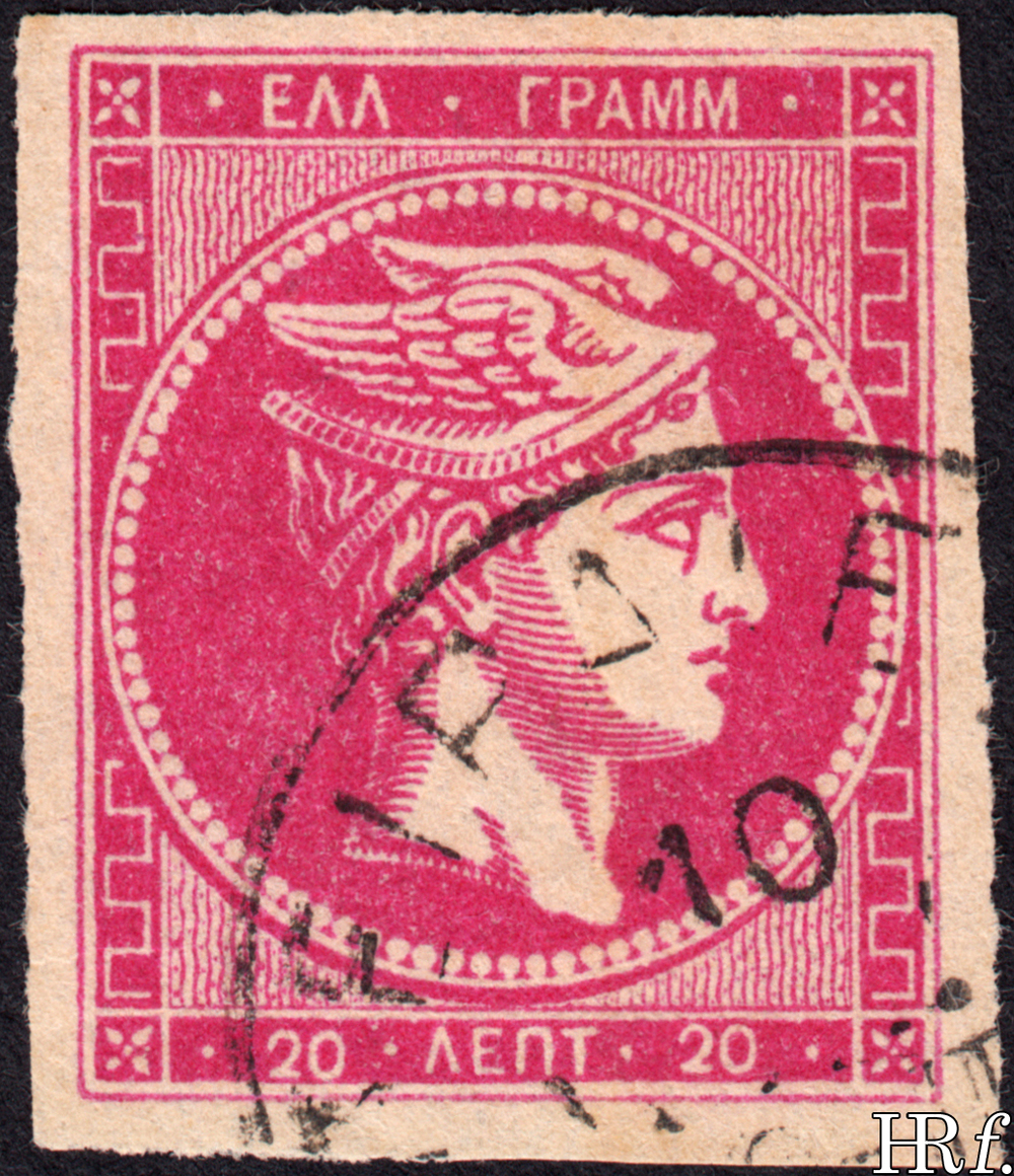 20 lepta, red