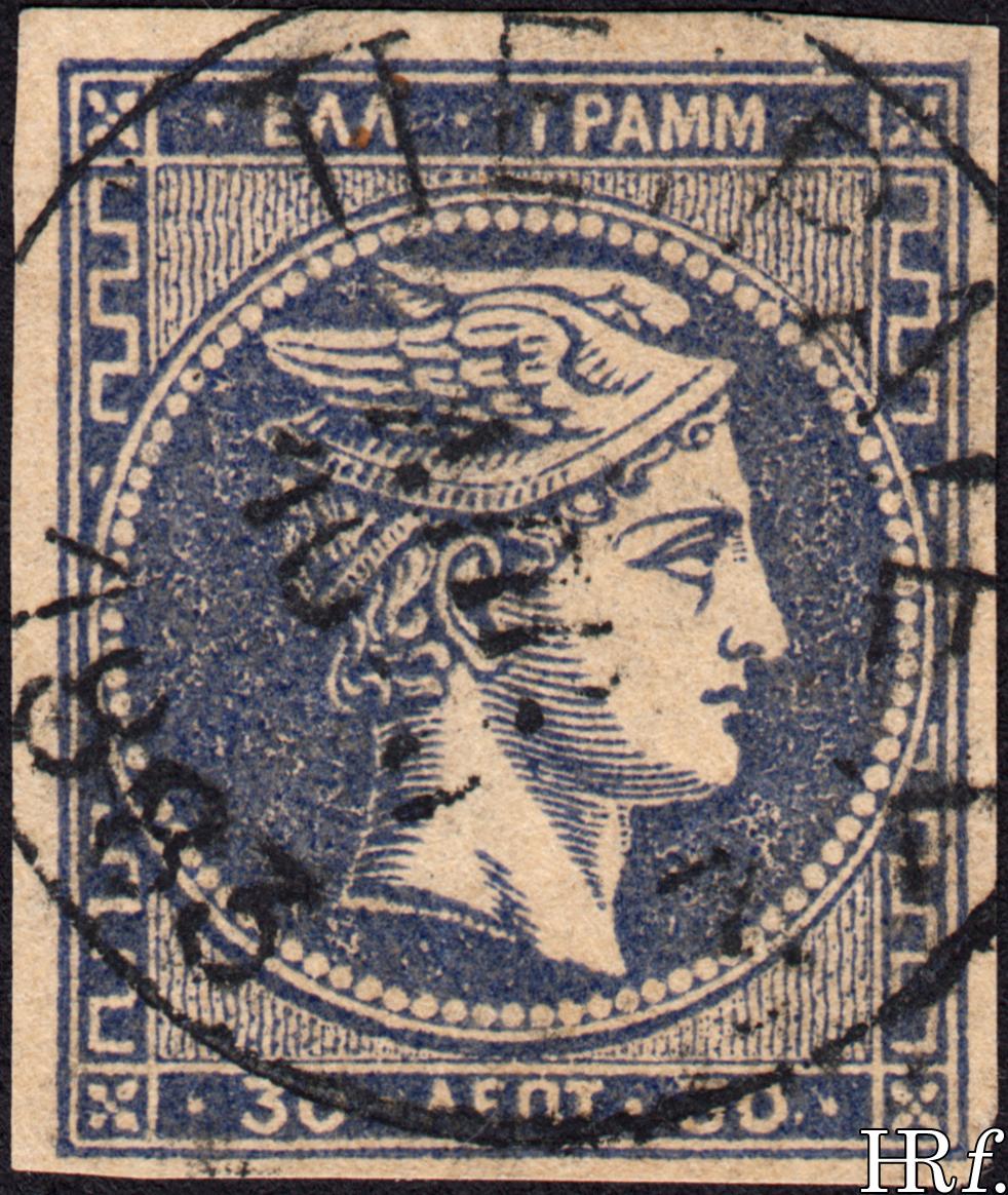 30 lepta, blue