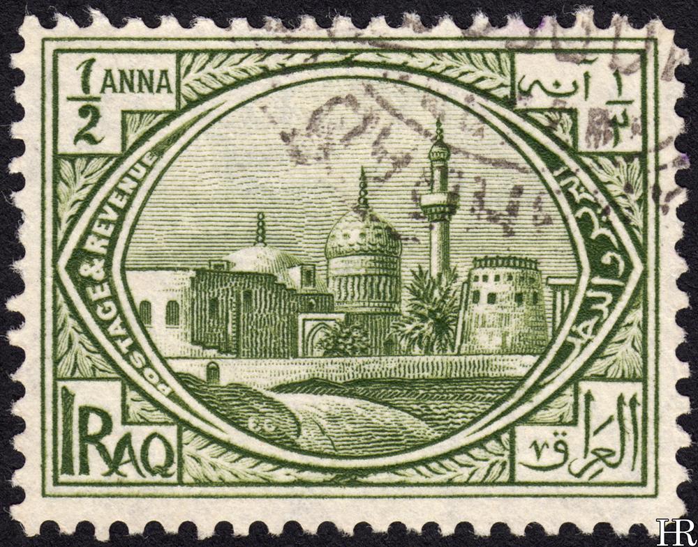 ½ anna - Abu Hanifa Mosque