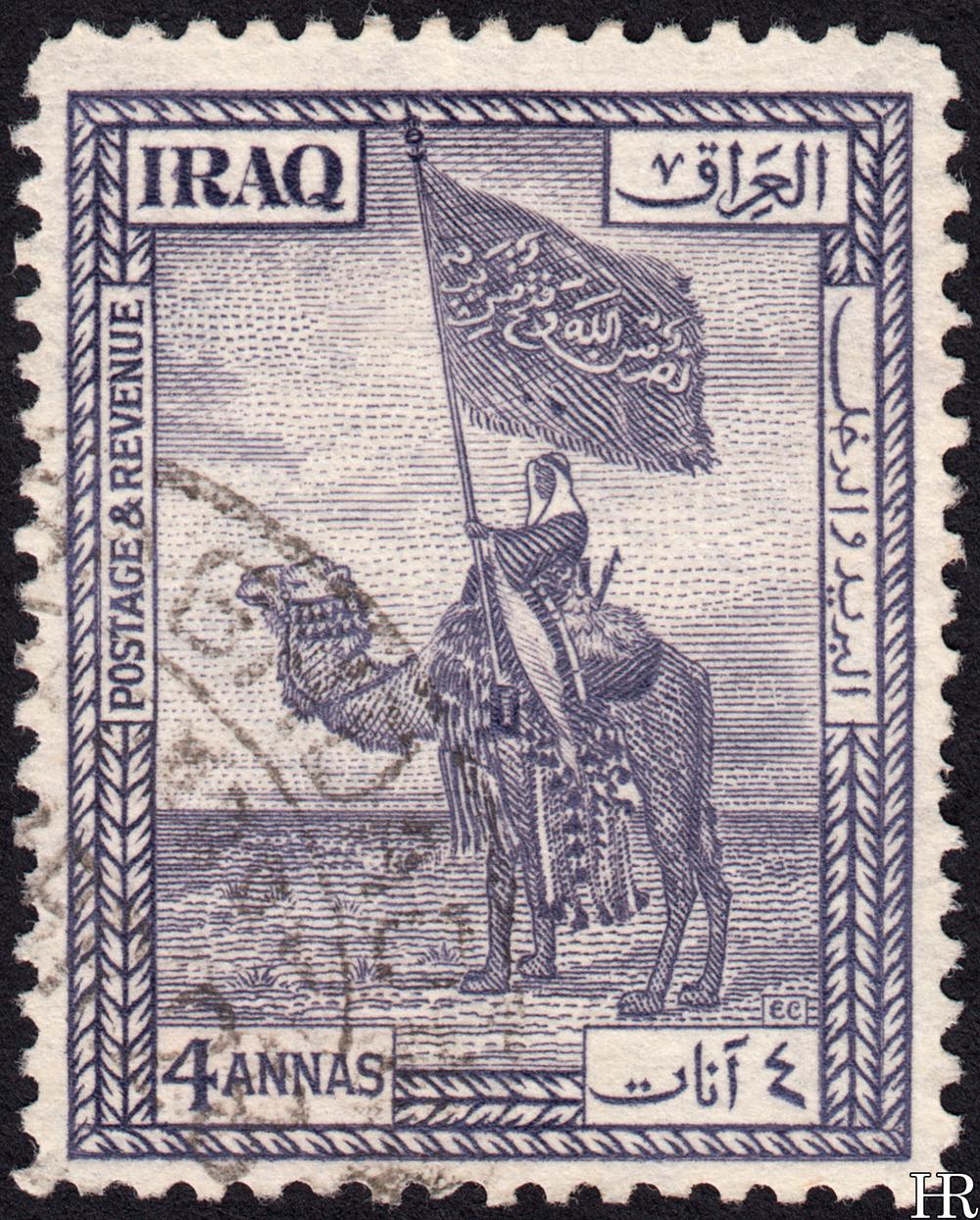 4 annas - Dulaim Camel Corps