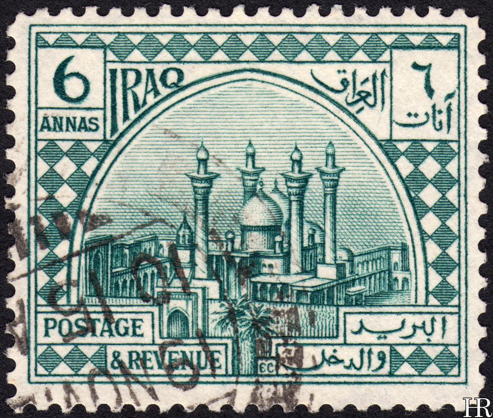 6 annas - Al-Kadhimiya Mosque