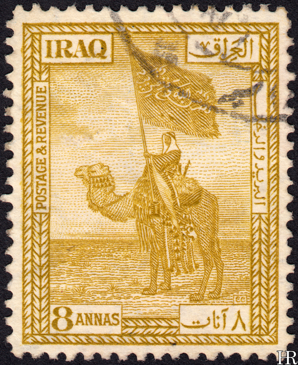 8 annas - Dulaim Camel Corps