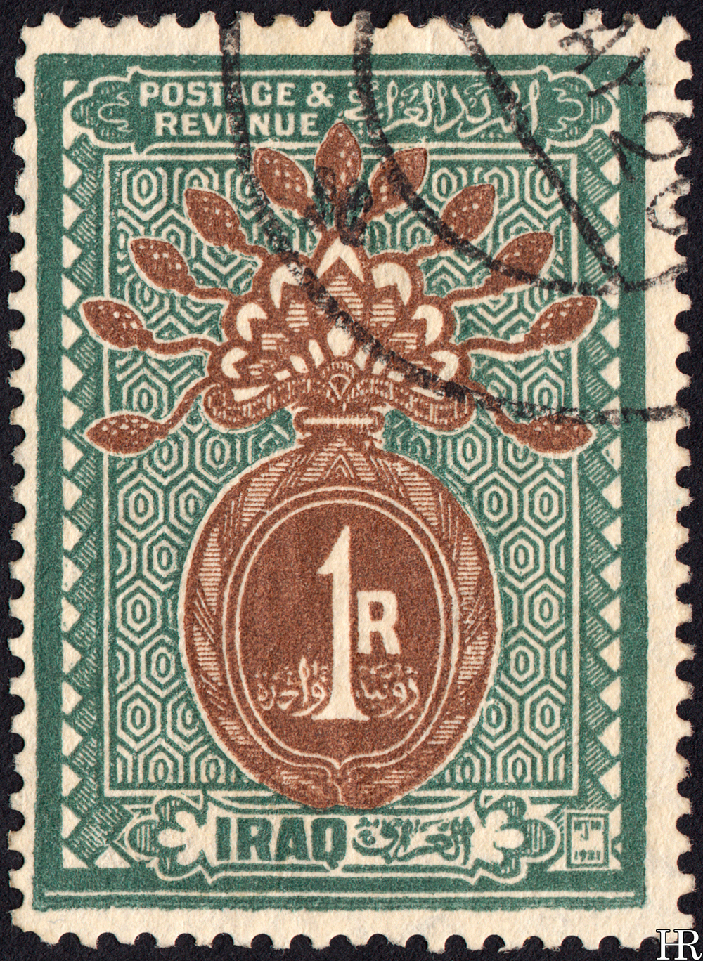 "1 rupee - ""Allegory of Date Palm"""