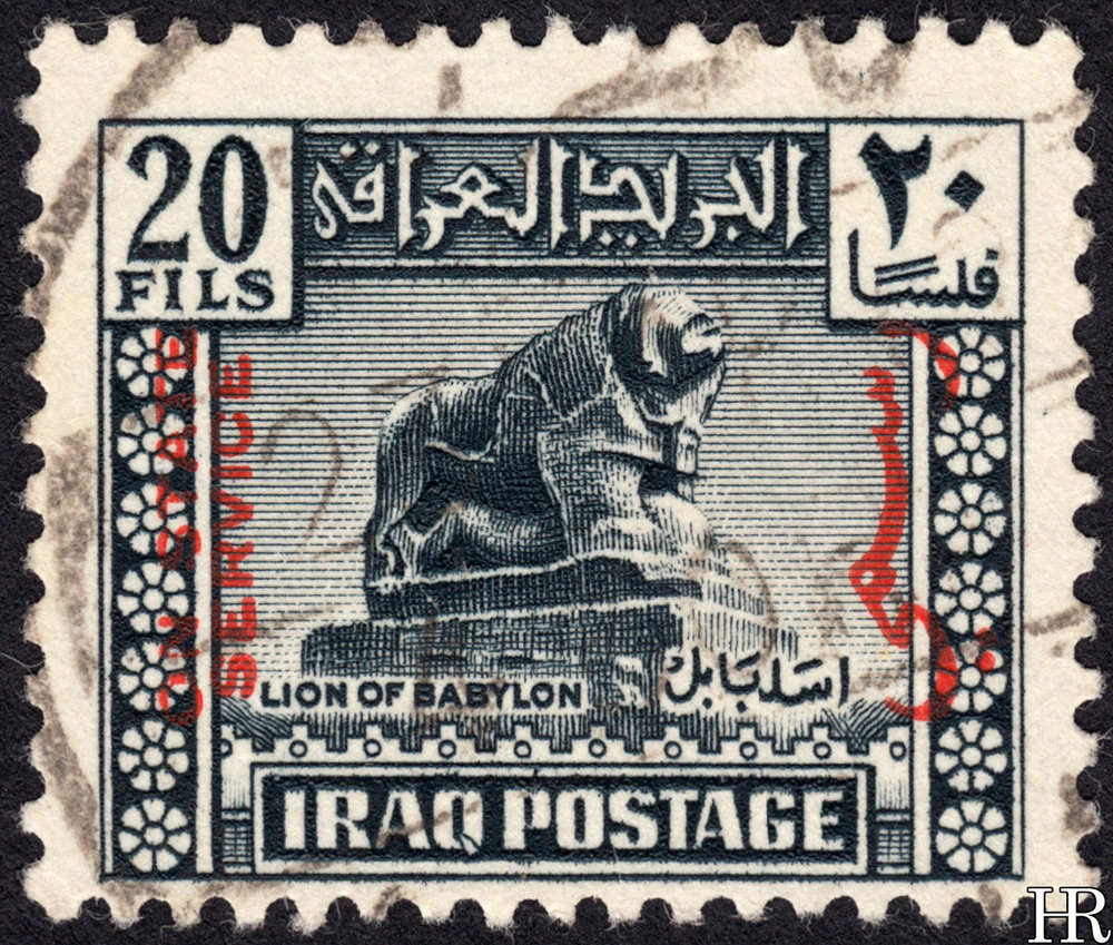 The usual service overprint was applied to the De la Rue stamps (in red ink on the black values, as had been done for the 1923 issue). Gibbons lists a number of small varieties of this overprint, all in the Arabic typesetting: I have none of them so I'll pass over this discreetly.