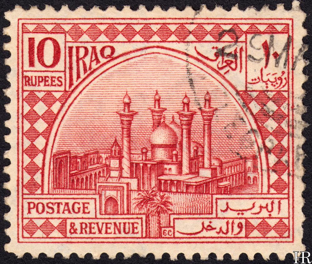 10 rupees - Al-Kadhimiya Mosque