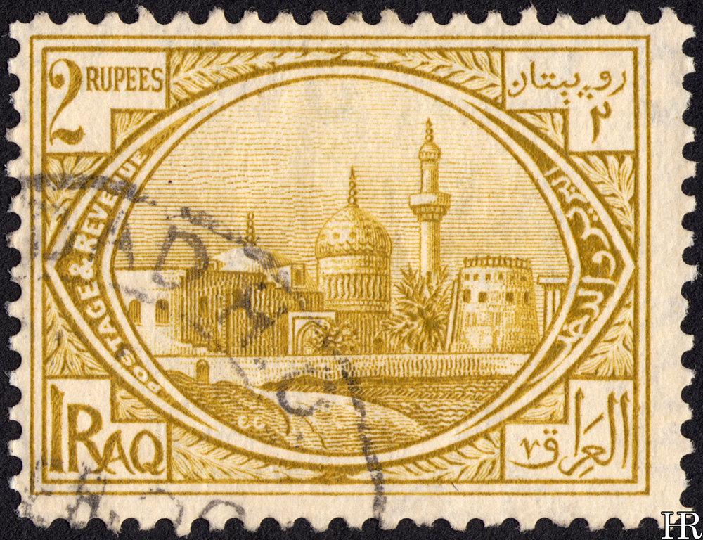2 rupees - Abu Hanifa Mosque
