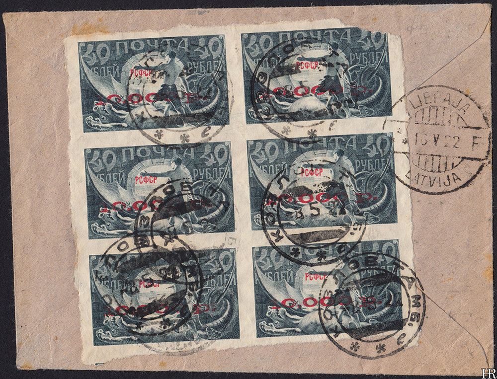 C-RUSSIA-1922-Kozlov-1b-small.jpg