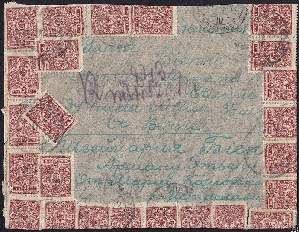 C-RUSSIA-1922-Mstislavl-1a-small.jpg