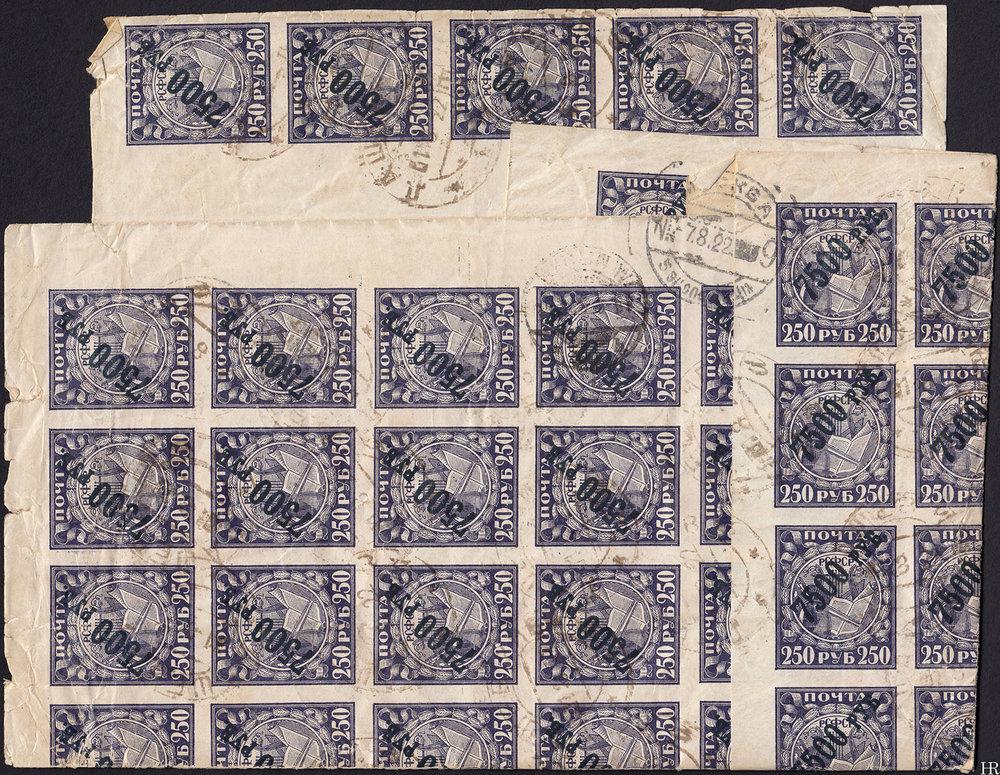 C-RUSSIA-1922-Dashev-1b-small.jpg