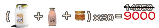 單筆訂單滿30罐大優格,    送阿娟優酪乳 再送霧峰天然蜂蜜(25g)
