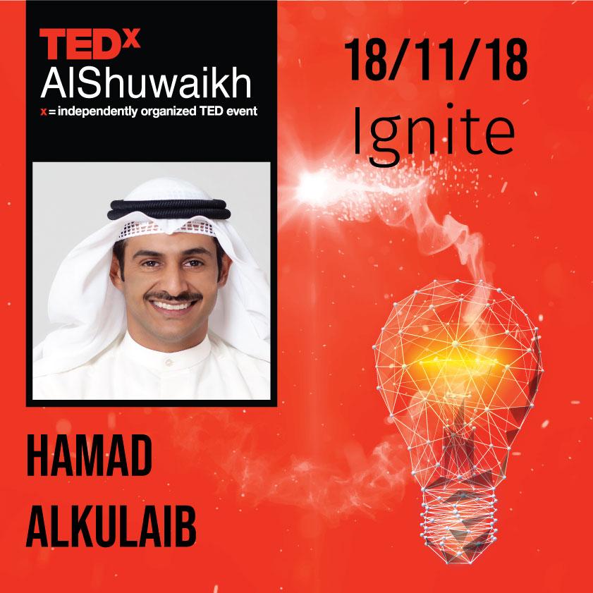 Hamad Al-Kulaib