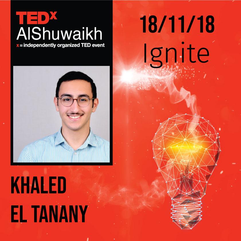 Khaled El Tanany