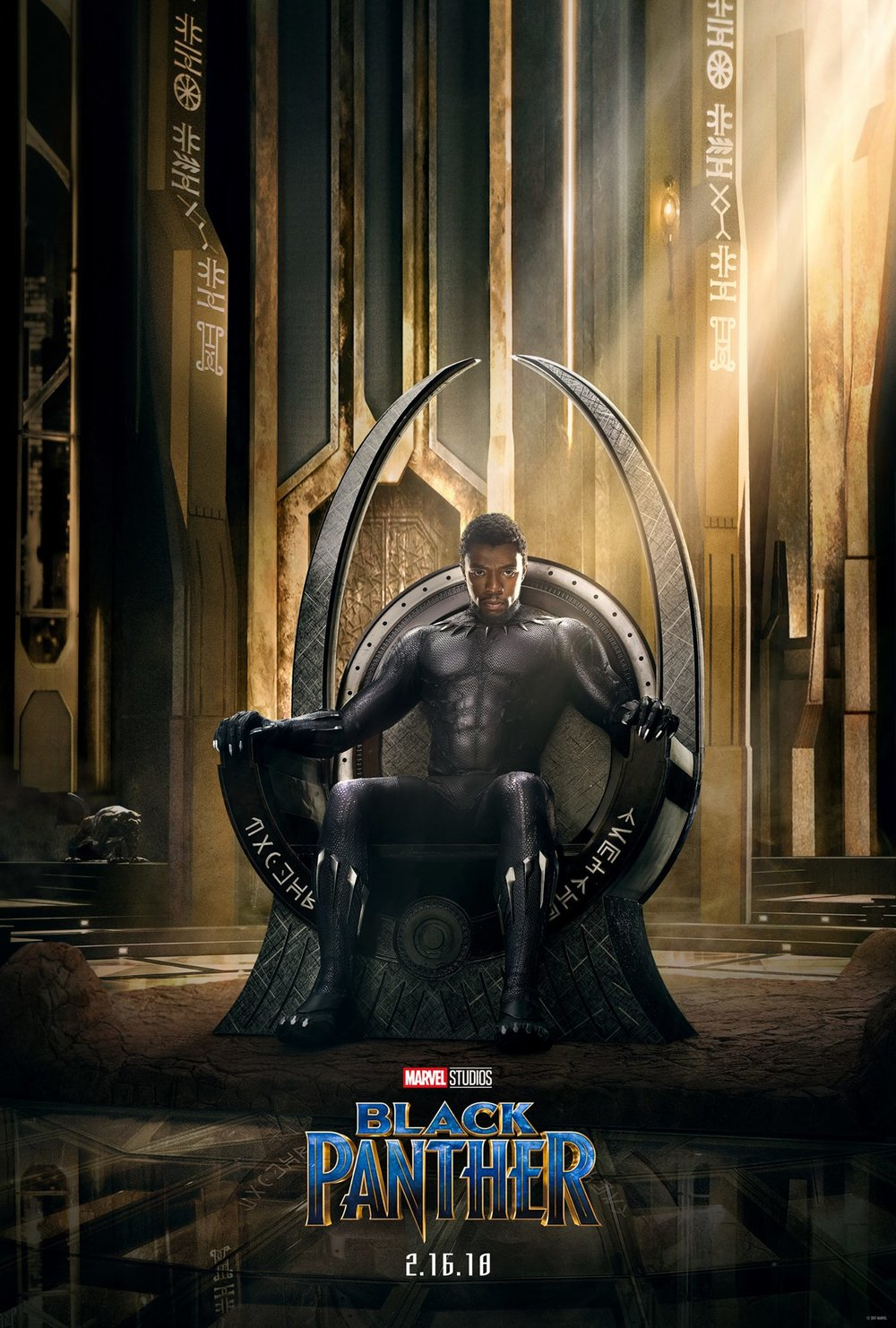 The 'Black Panther' teaser poster that looks similar to a poster of Huey P. Newton of the Black Panther Party.