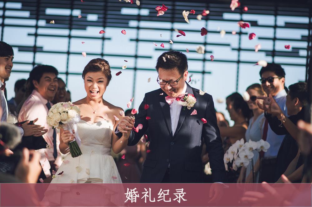 马来西亚旅行结婚摄影