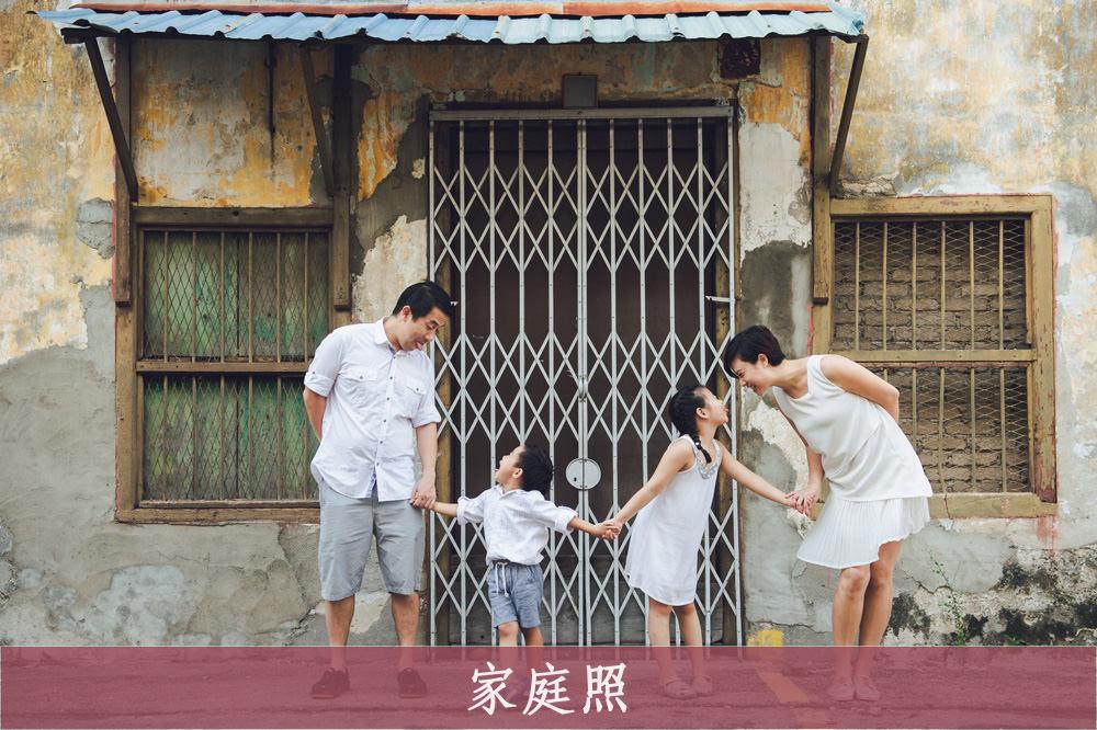 槟城古迹街边家庭摄影