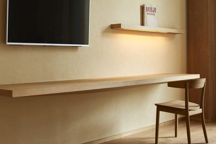 muji-hotel-shenzhen-interior_dezeen_hero-852x479.jpg
