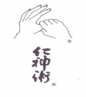 Jin-Shin-Jyutsu.jpg