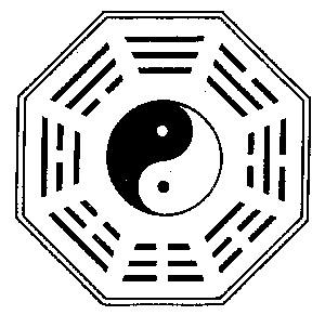 Yin-Yang-image.jpg