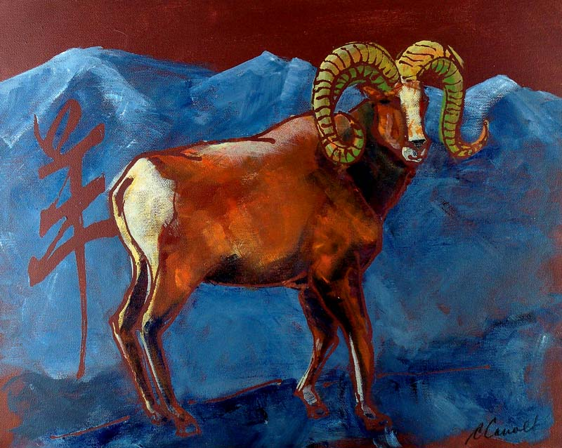 Brother Bighorn