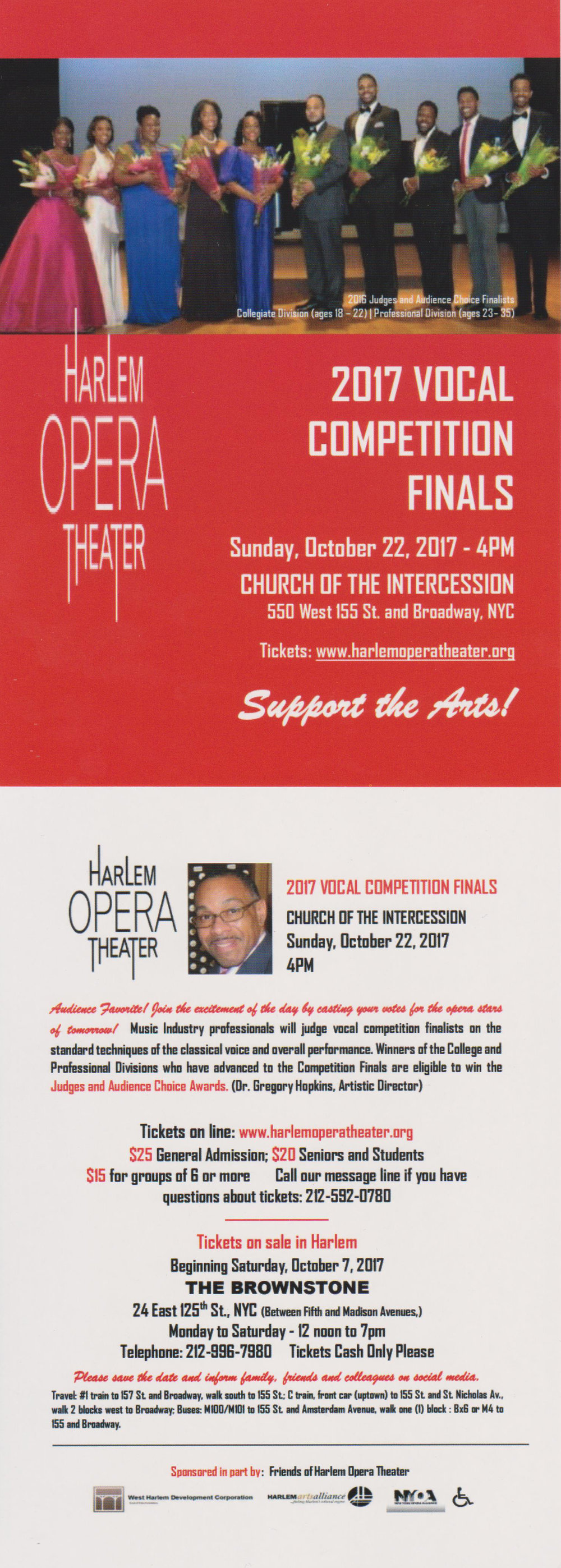 Harlem Vocal Competition.jpg