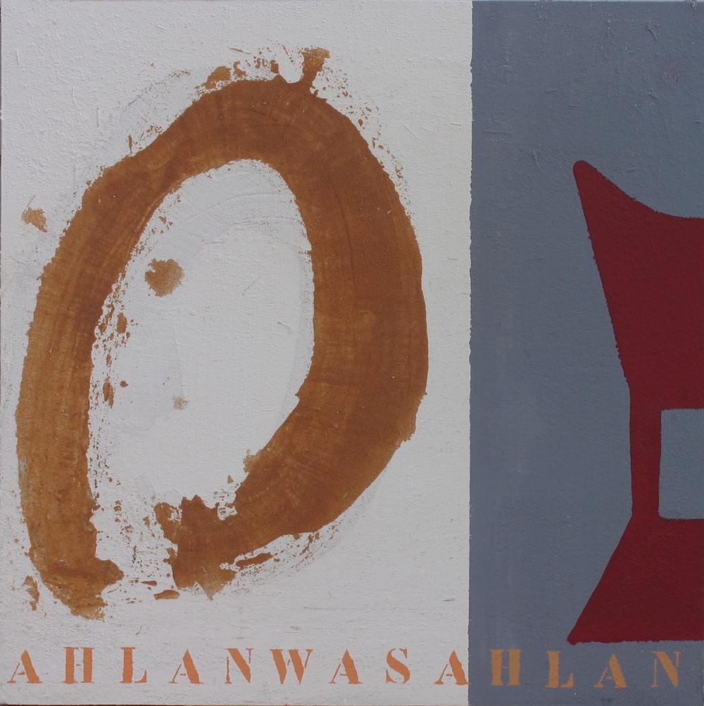 Ahlan Wa Sahlan #1