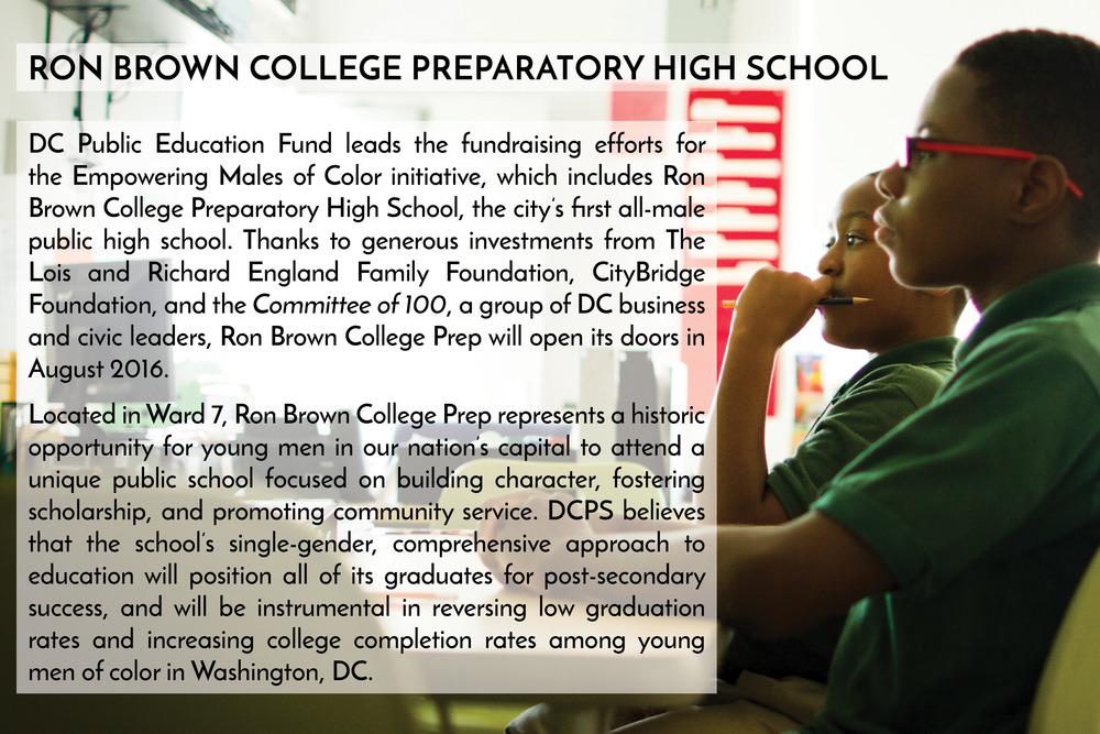 Ron Brown College Prep_2.jpg